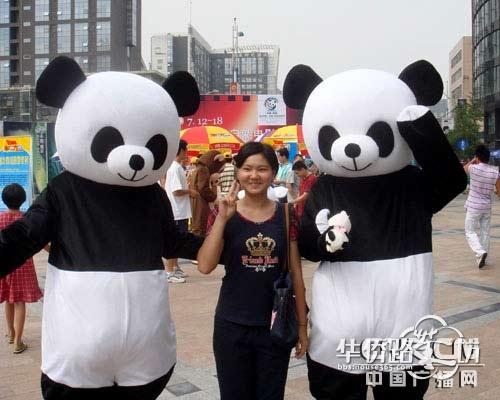 还可以制作可爱的熊猫气球