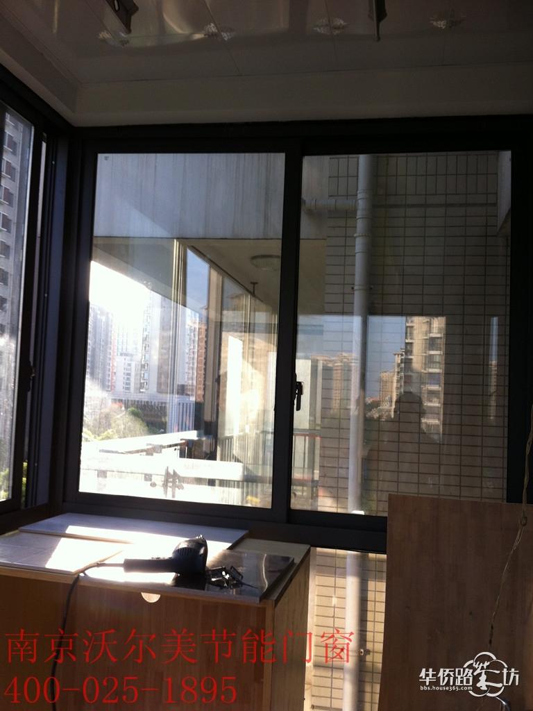 西提国际窗户效果图
