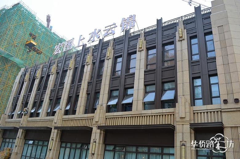 售楼处外立面采用art-deco建筑风格