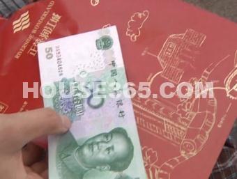 正荣润江城江浦豪气开发商发放10万元现金