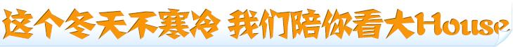 12.11 蜀山高新看房团