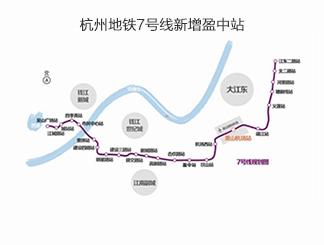 地铁三期的4条线路进入选址批前公示