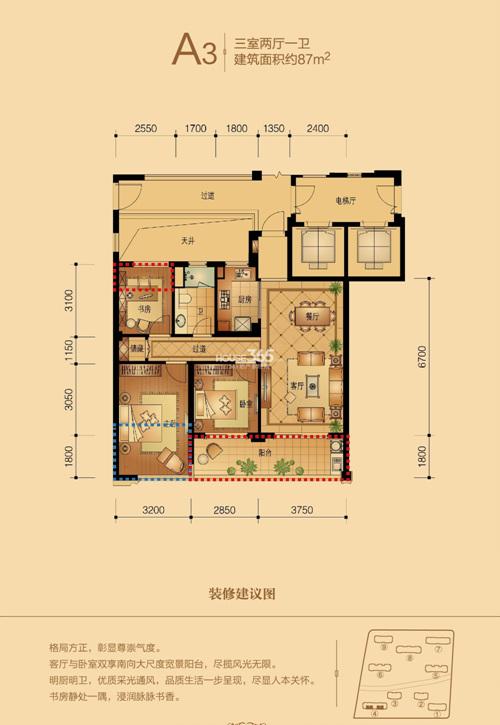 95平方米的房子设计图展示