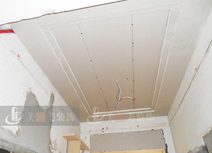 石膏板吊顶.木龙骨骨架
