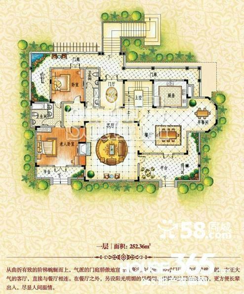 【【中广置业】大吉公元养生双拼别墅四合院联排温泉