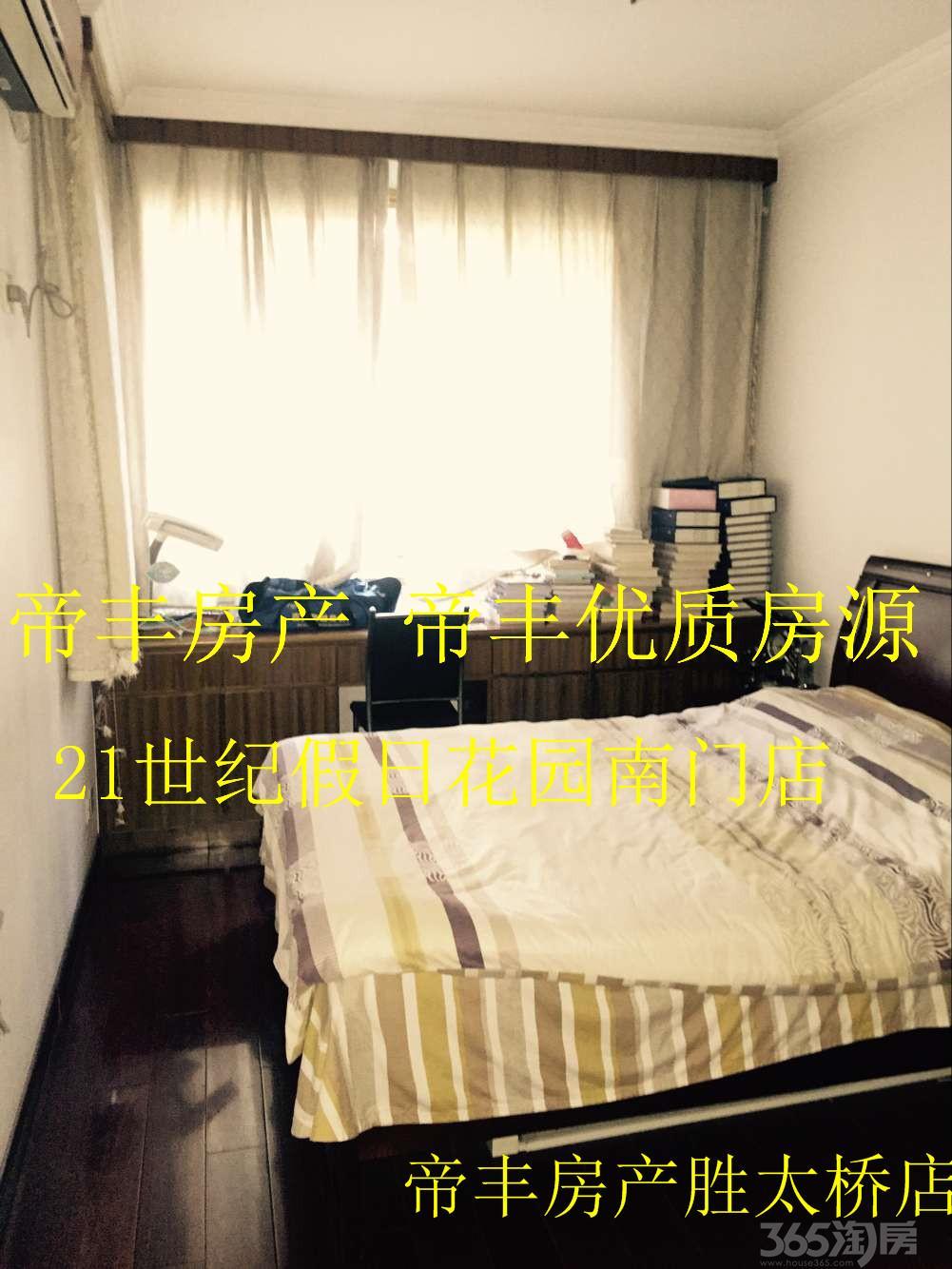 【新年特惠大全v大全地铁口四房实小本部店长显小编学区发型图片图片