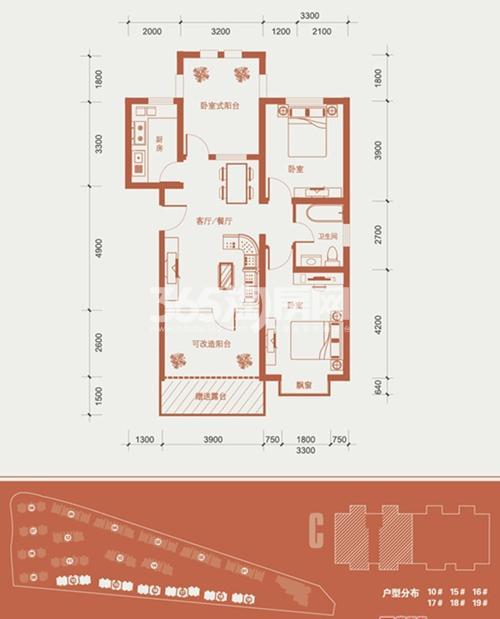 90.30平米3室2厅1卫
