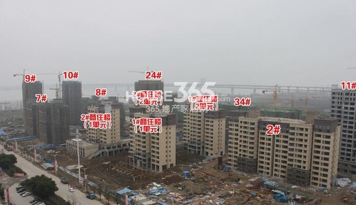 华强城美加印象工程进度(2015年2月摄)