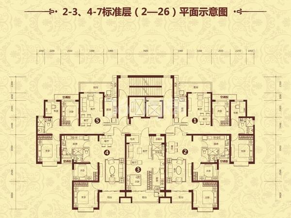 恒大山水城2-3、4-7标准层(2-26)平面示意图