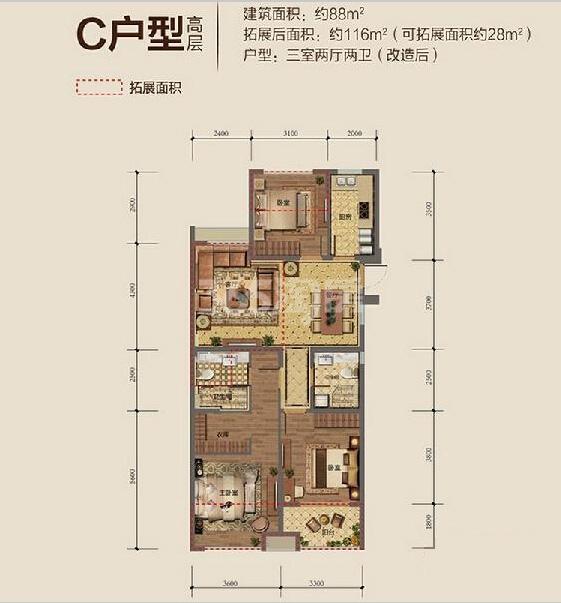 中国铁建江南国际城C户型88方(5、13、15号楼)