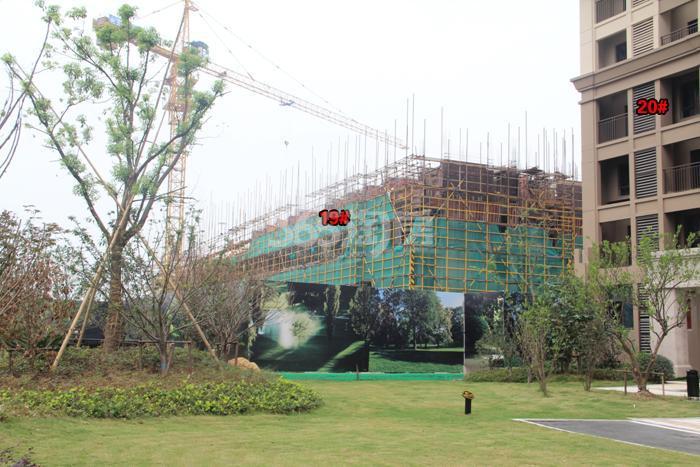 雅居乐国际花园19、20号楼施工进程图(2015.9)