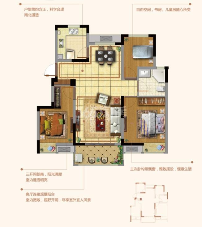 银亿东城12街区标准层B3a户型