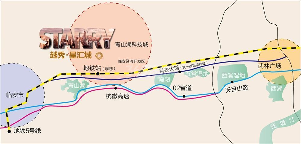 越秀星汇城交通图
