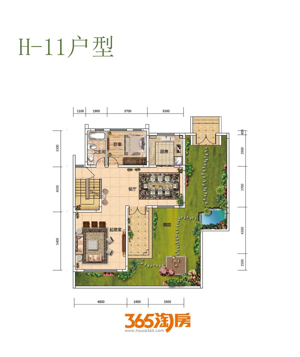 中国院子万振紫蓬湾H-11户型