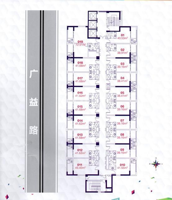 金盛华彩荟7#楼B座户型图