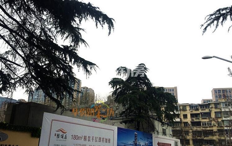 金陵雅颂居实景图(4.1)