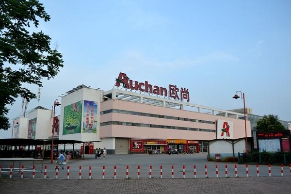 翰林公馆东北城南欧尚超市