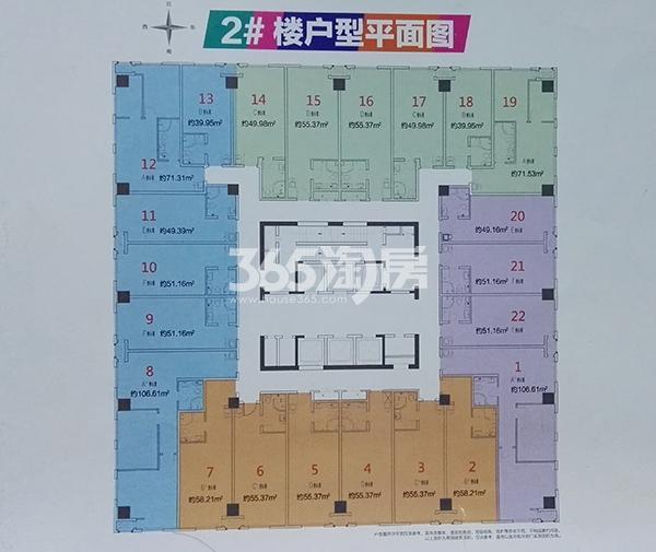 2#楼户型平面图