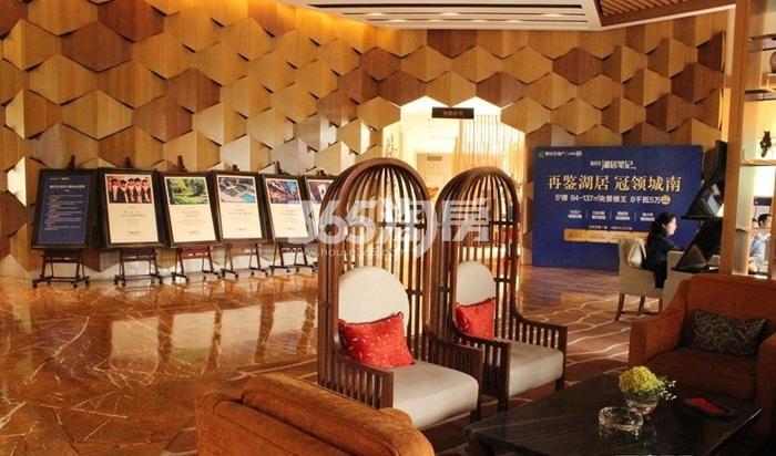 雅居乐湖居笔记售楼部实景(摄于2016.09.29)