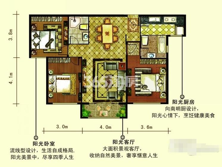 b1户型三室两厅两卫一厨130平