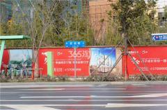 荣盛莉湖生活广场