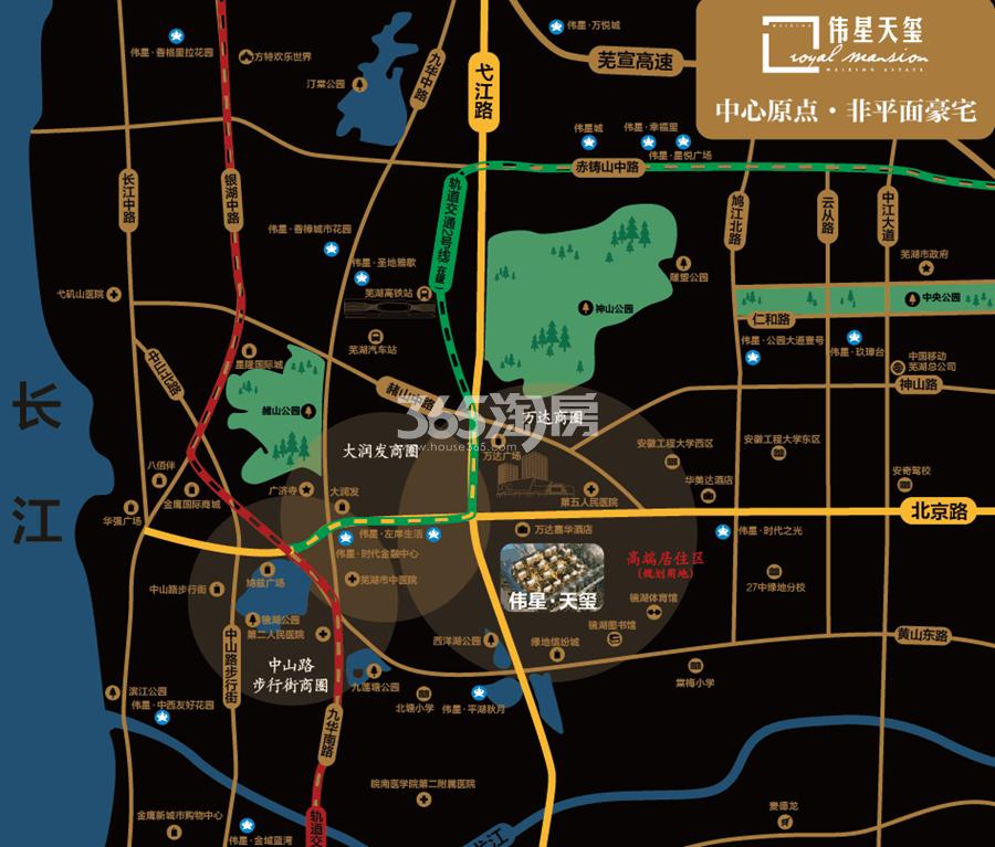 伟星天玺交通图