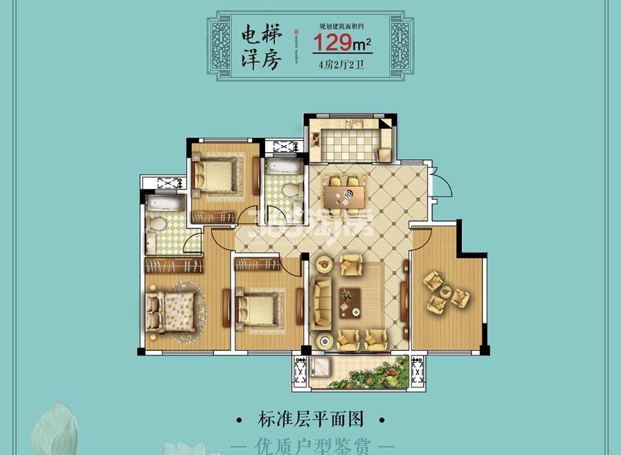 中梁江城1621电梯洋房户型图