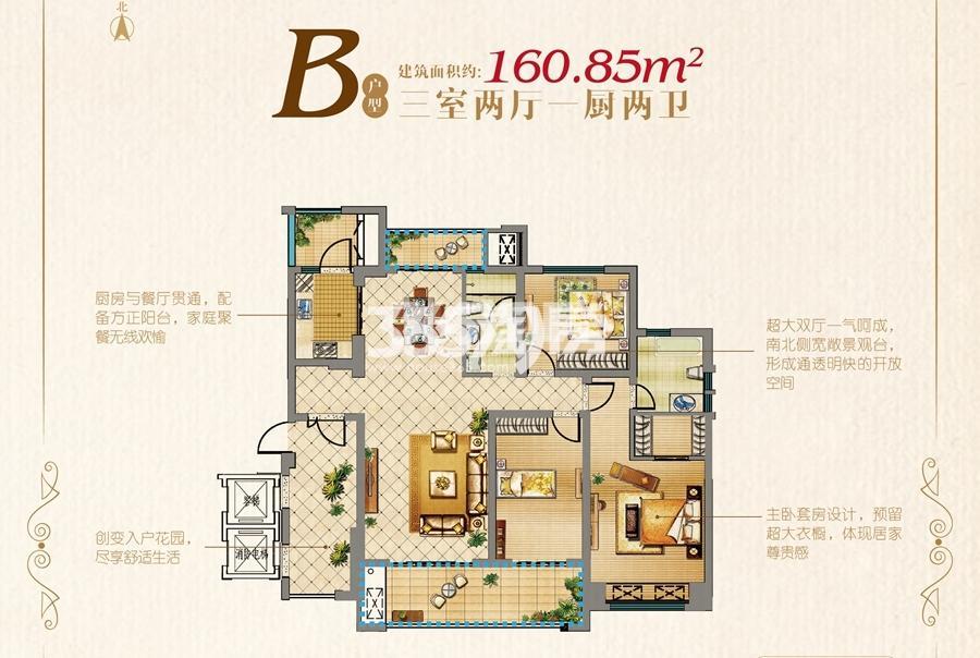 凤鸣湖公寓B户型