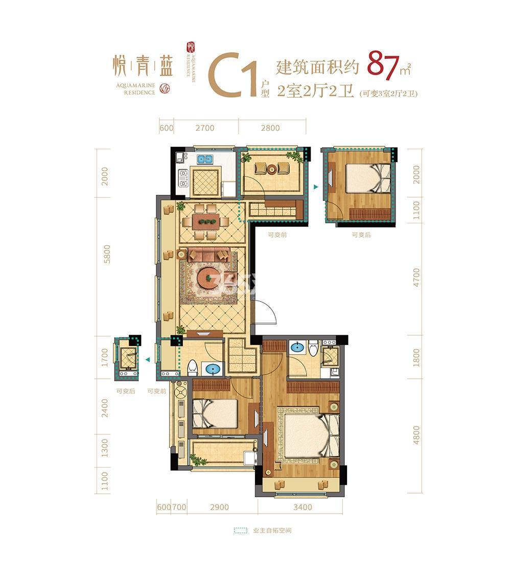 悦青蓝C1户型87方户型图