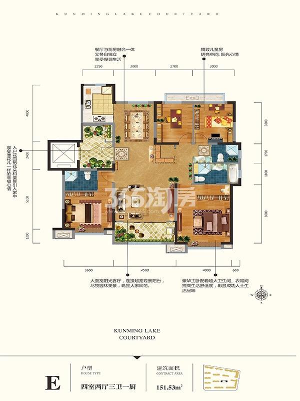 中建昆明澜庭四室两厅三卫一厨151.53㎡