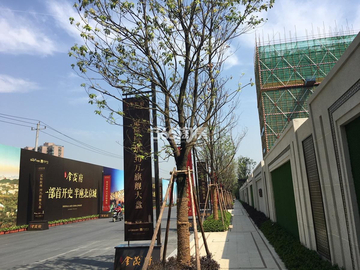 2017年5月底首开杭州金茂府售楼处