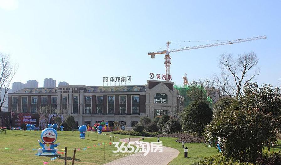 华邦观筑里售楼部外景(2017.6)