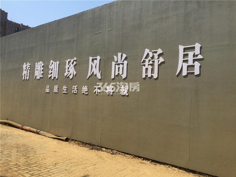 江山薈实景图(6.14)