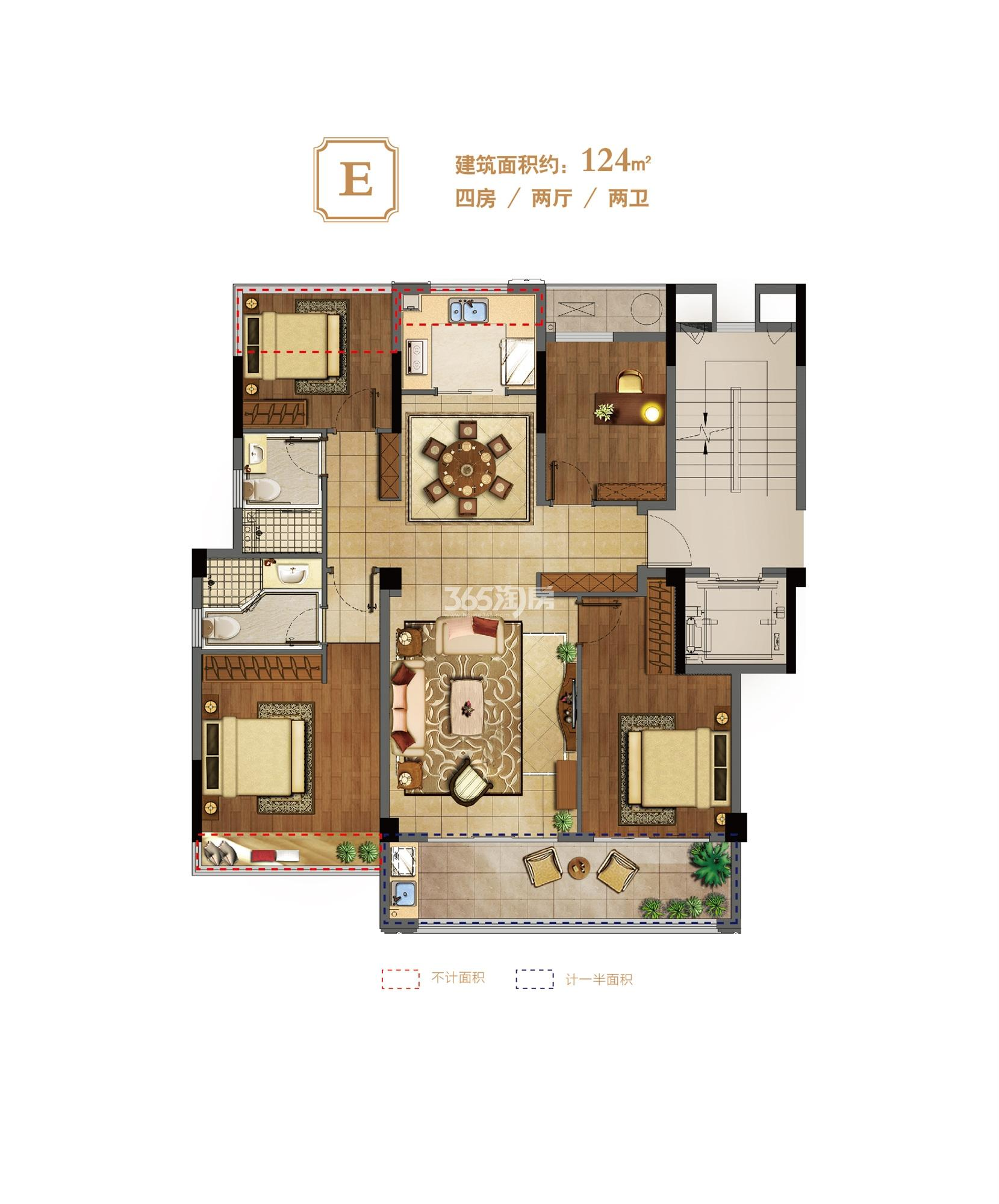 荣安翡翠半岛洋房9、11号楼E户型 124㎡