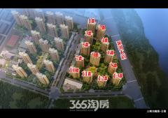 华南城紫荆名都