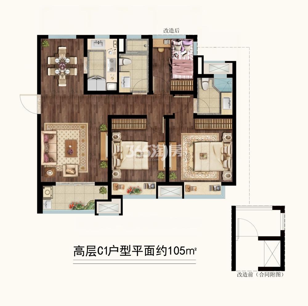 中海凤凰熙岸三期高层约105平C1户型图