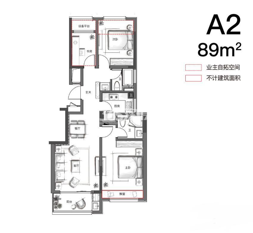 融创金成未来海南区1、10号楼A2户型89方