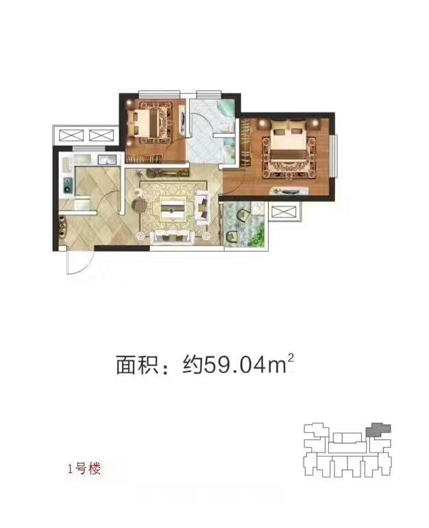 59.04两室户型图