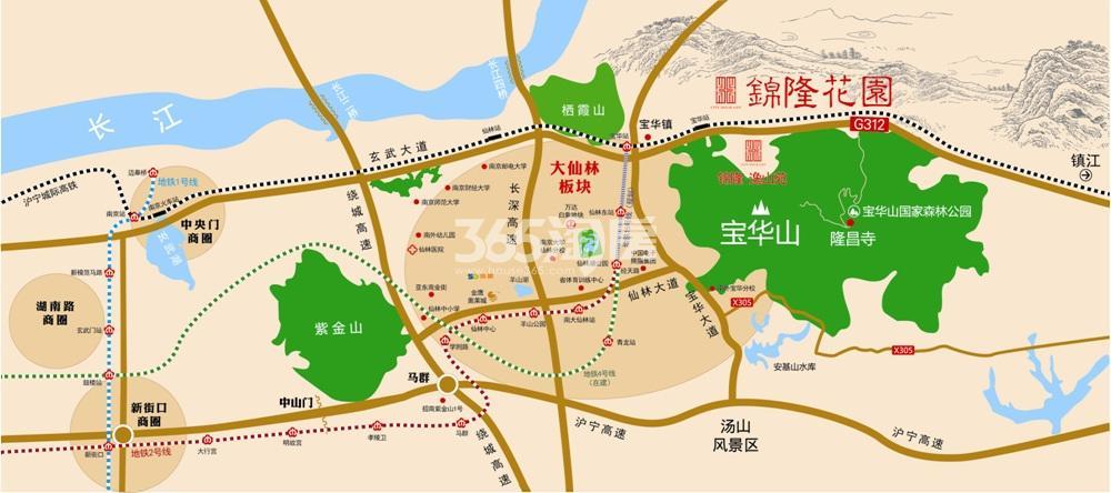 锦隆御山墅交通图