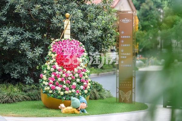 碧桂园梅公馆示范区实景