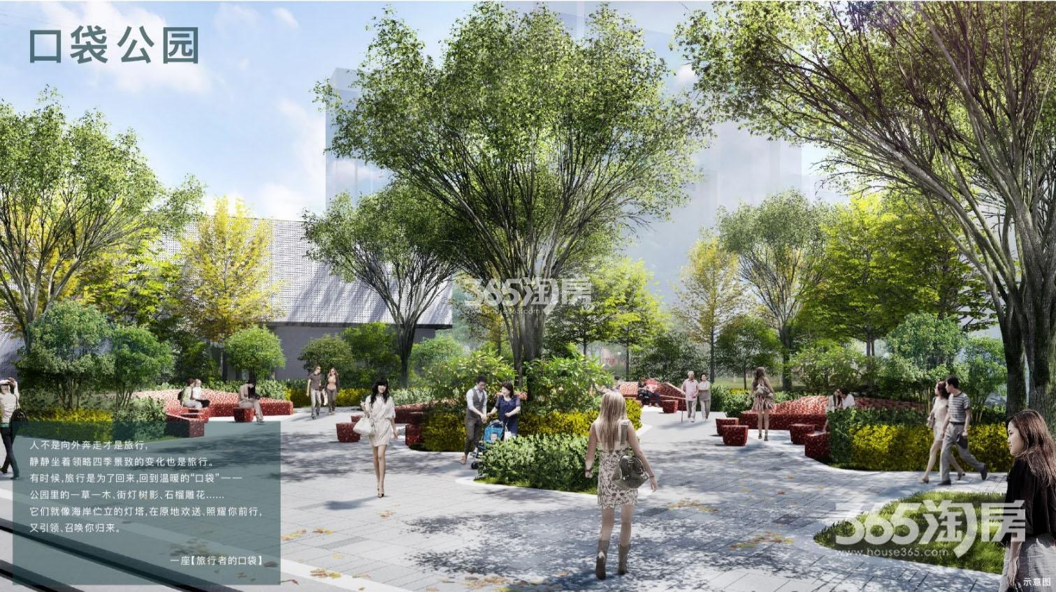 合肥房地产信息 正文  项目简析:蓝光林肯公园,约16万方健康运动文化