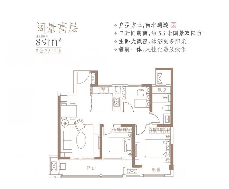 华润江南府高层89平户型图