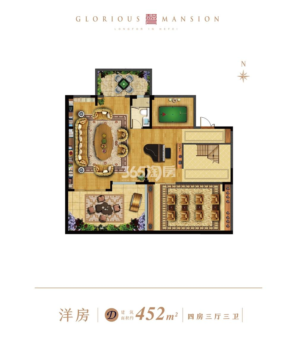 望江台璟宸452㎡D户型之负一层房型