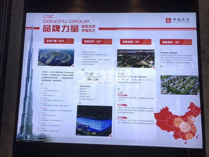中建昆明澜庭售楼部品牌宣传栏实景(2017.9.8)