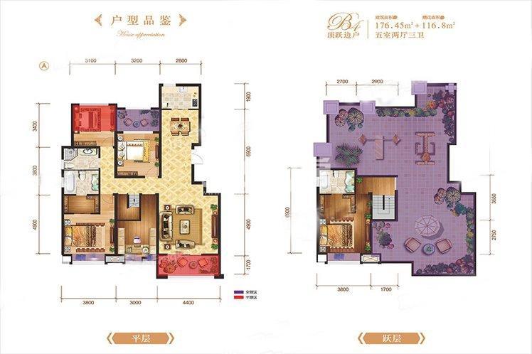 龙记玖玺26#顶跃边户5室2厅3卫1厨176.45㎡