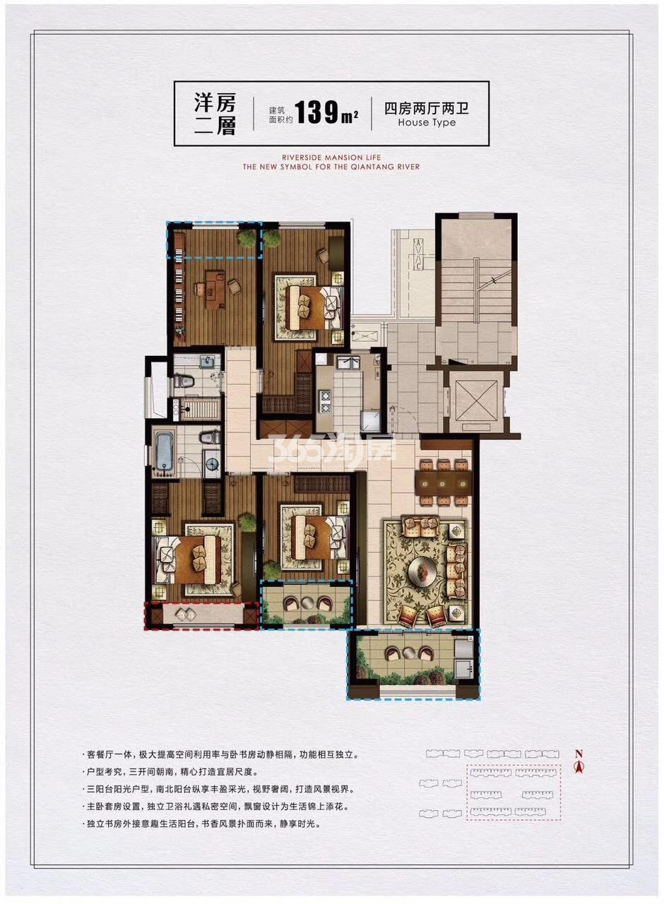 禹洲滨之江洋房二层139方户型图