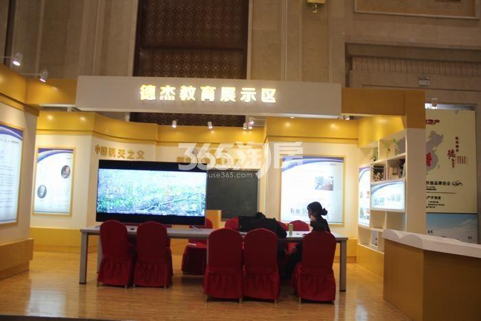 德杰国际城售楼部儿童游玩区域实景(2017.10.9)_西安