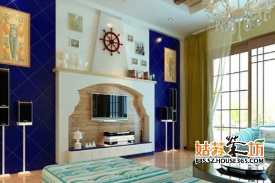 地中海风格客厅背景墙效果图