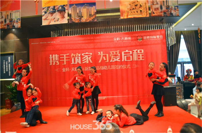 活动现场品格幼儿园老师与小朋友表演亲子律动节目
